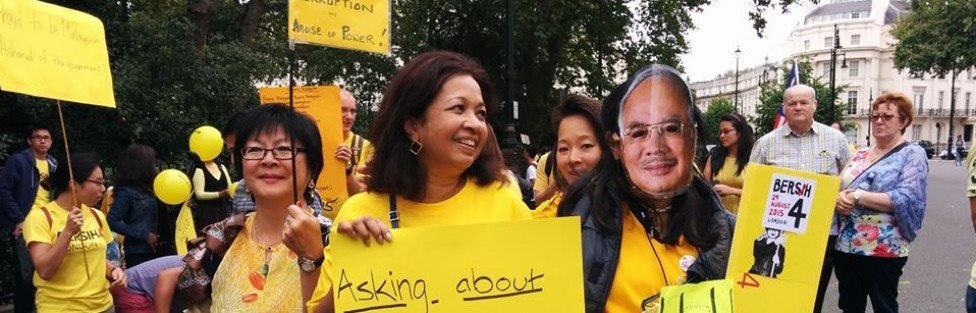 Who says Najib does not support BERSIH 4?