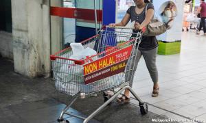 a non-halal trolley