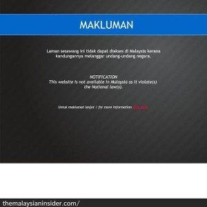 TMI blocked