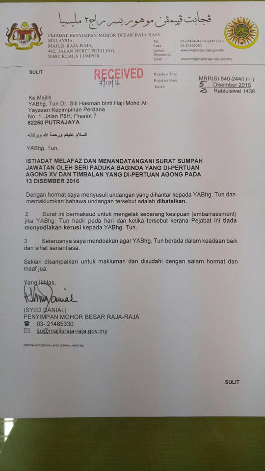 Tdm letter to say no chair for him at agong installation copy mahathirs invitation to new agongs installation is withdrawn tdm letter to say no chair for him at agong installation copy stopboris Image collections
