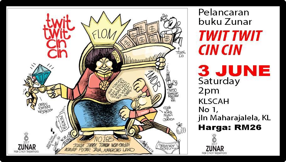 An invitation to zunars latest cartoon book launch twit twit cin an invitation to zunars latest cartoon book launch twit twit cin cin stopboris Choice Image